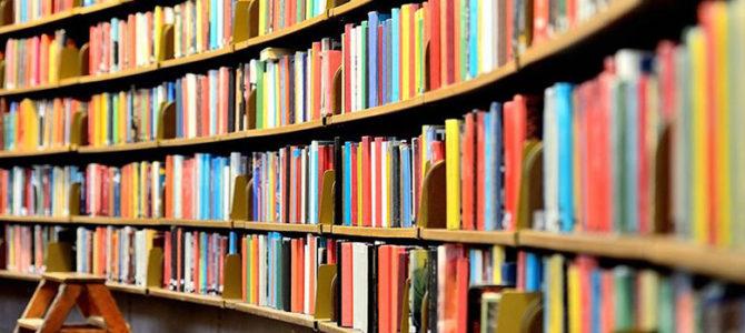 Акция по сбору книг для сельских библиотек