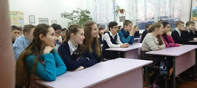 Встреча с журналистом и редактором Екатериной Валерьевной Баженовой