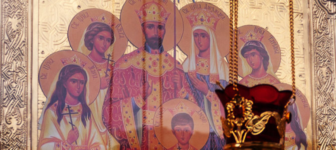 Литургия в день мученической кончины царственных страстотерпцев