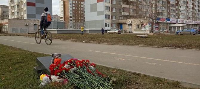 Панихида по жертвам трагедии на Удмуртской ул., 261