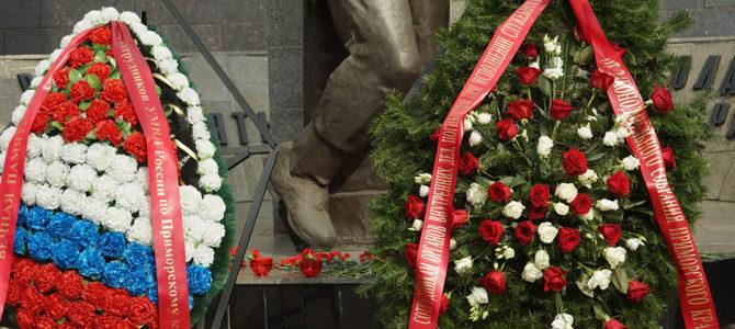 День памяти сотрудников МВД, погибших при исполнении служебного долга